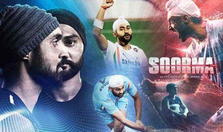 """Sandeep Singh' s ( BRAND AMBASSADOR of BYE) movie """"SOORMA"""" rocks ."""